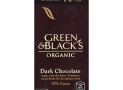 50p off Green & Black's Chocolate