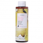 Get 25% off selected Korres shower gels